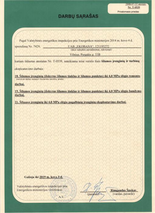 silumos_irenginius_ir_turbinas_2.jpg