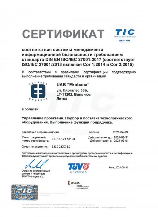 23XXS02021121Zertifikat_ru_pdf.jpg